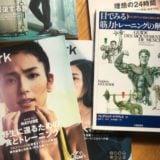 ボウリング漫画とスポーツ漫画の要素【随時更新】
