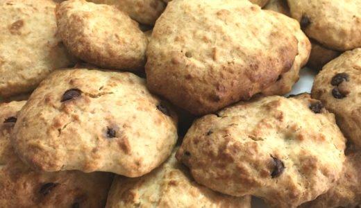 オートミール抹茶クッキーの作り方 ふわっふわに成功【フォトコミック】