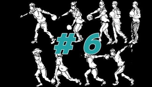 #6 投球シーンの練習【ボウリング漫画】