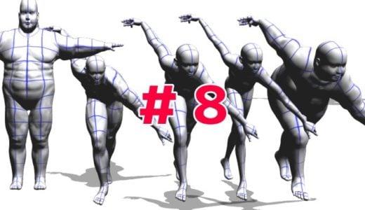 #8 クリスタの3D機能で体型&ポーズも思いのまま