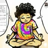 DEYSNEOのアドバイス 新しいジム漫画のアイキャッチ